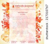 watercolor autumn banner  ... | Shutterstock .eps vector #217310767