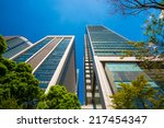 street tree and office buildings | Shutterstock . vector #217454347