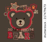 do not feed the bears baby boys ... | Shutterstock .eps vector #217479673