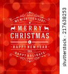 christmas retro typography and... | Shutterstock .eps vector #217638253
