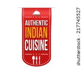 authentic indian cuisine banner ... | Shutterstock .eps vector #217745527