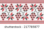 floral ukrainian national... | Shutterstock .eps vector #217785877