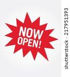 vector 'now open' starburst icon | Shutterstock .eps vector #217951393