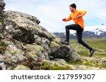 Sport Running Man In Cross...