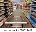 shopping in supermarket.... | Shutterstock . vector #218014417