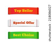 tags labels or commercial...   Shutterstock . vector #218086027