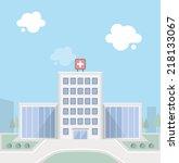 hospital building. eps10. | Shutterstock .eps vector #218133067