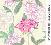 seamless pattern  with peonies... | Shutterstock .eps vector #218293033