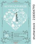 cute wedding invitation design... | Shutterstock .eps vector #218304793