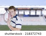 portrait of a young male rugby... | Shutterstock . vector #218372743