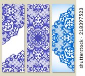 set abstract card  card or... | Shutterstock . vector #218397523