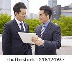 asian businessmen discussing... | Shutterstock . vector #218424967