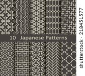 set of ten japanese patterns | Shutterstock .eps vector #218451577