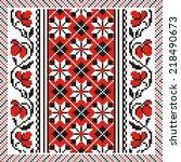 ukrainian vector pattern for... | Shutterstock .eps vector #218490673