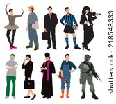different types of workers... | Shutterstock .eps vector #218548333