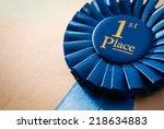 blue first place winner rosette ... | Shutterstock . vector #218634883