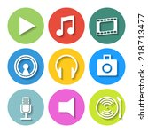 set of flat media icons.... | Shutterstock . vector #218713477
