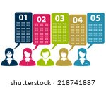 people icons | Shutterstock .eps vector #218741887