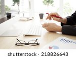 working woman in the office | Shutterstock . vector #218826643