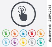 hand cursor sign icon. hand... | Shutterstock . vector #218911063