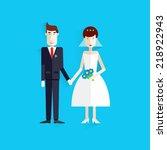 wedding invitation card... | Shutterstock .eps vector #218922943