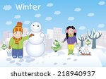 winter | Shutterstock . vector #218940937