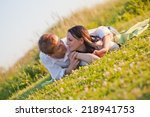 a portrait of a sweet couple in ... | Shutterstock . vector #218941753