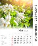 2015 Calendar. May. Blossom...