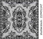 Grey Ornamental Floral Paisley...