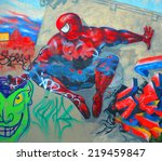 Постер, плакат: Street art Montreal Spiderman