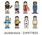 pixel people icons  athlete  | Shutterstock .eps vector #219477823