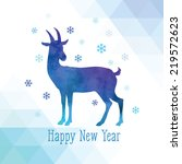 happy new year design. vector... | Shutterstock .eps vector #219572623