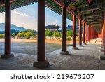 traditional korean architecture ... | Shutterstock . vector #219673207