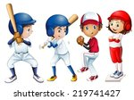 illustration of a team of... | Shutterstock .eps vector #219741427