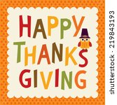 retro thanksgiving card or menu ... | Shutterstock .eps vector #219843193