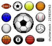 vector set of pixel sports balls | Shutterstock .eps vector #219853963