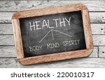 healthy concept. body  mind ... | Shutterstock . vector #220010317