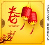 chinese new year background... | Shutterstock .eps vector #220068433