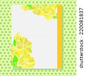 card with yellow ornament based ...   Shutterstock .eps vector #220081837