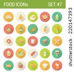 food flat icons set restaurant... | Shutterstock .eps vector #220147393