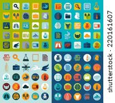 set of veterinary flat icons | Shutterstock . vector #220161607