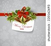 christmas background | Shutterstock .eps vector #220162693