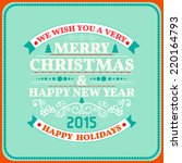 christmas card ornament... | Shutterstock .eps vector #220164793