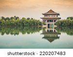 tower in the lake with...   Shutterstock . vector #220207483