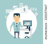programmer working at a... | Shutterstock .eps vector #220257667