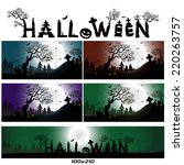 set of colorful halloween... | Shutterstock .eps vector #220263757