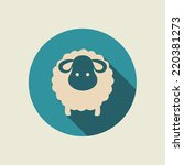 sheep icon with long shadow.... | Shutterstock .eps vector #220381273
