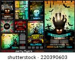 halloween party flyer with... | Shutterstock .eps vector #220390603