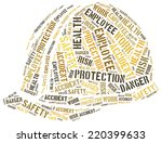 safety at work concept. word... | Shutterstock . vector #220399633