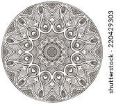 mandala. round ornament pattern.... | Shutterstock .eps vector #220429303